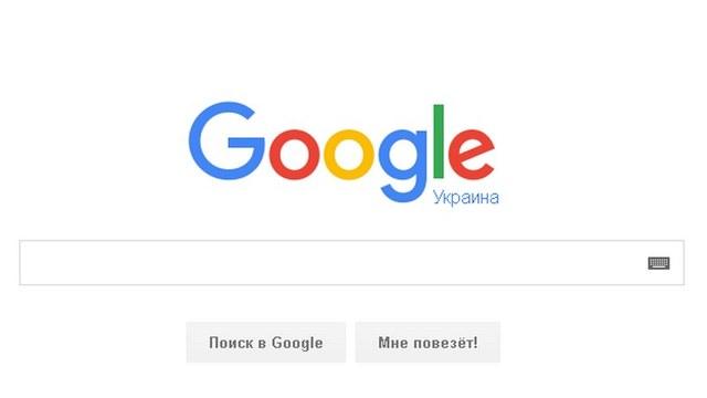 112 Украина: Google Translate превратил «Російську Федерацію» в «Мордор»