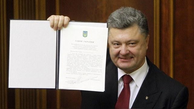 Le Monde: Договор Украины и ЕС должен не злить Москву, а вести к миру
