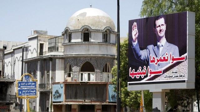 Daily Telegraph: США признали, что позволят Асаду «пересидеть» Обаму