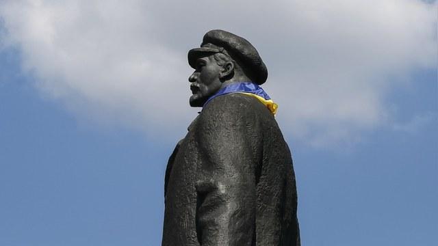 Украинские депутаты вернули «улице Небесной сотни» ленинское название
