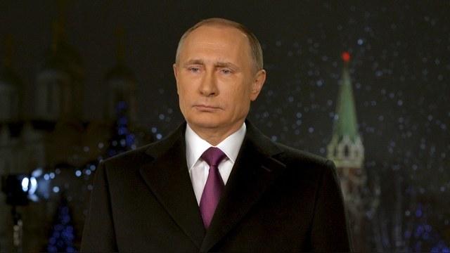 Daily Express: Путин, Трамп и ИГ – «главные глобальные угрозы» в 2016
