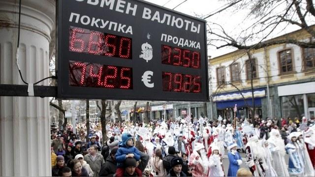 N-TV: Январские праздники бьют по и без того слабой экономике России