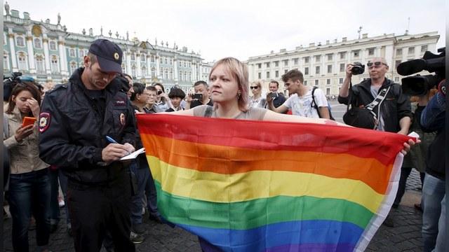 Washington Post: Российским геям могут запретить держаться за руки — ИноТВ