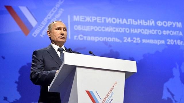 Stratfor: Путинская Россия стабильнее, чем предполагает Запад