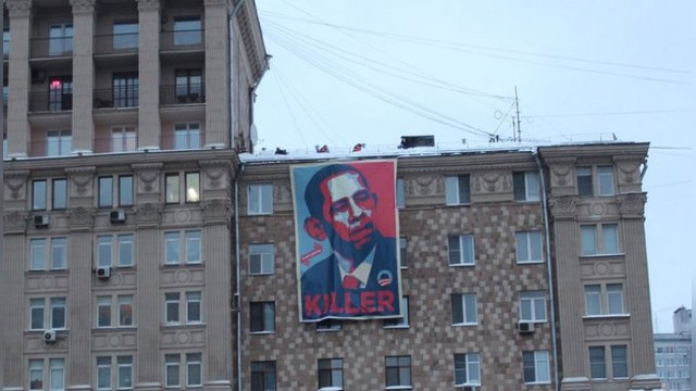 Американским дипломатам напомнили, кем в России считают Обаму