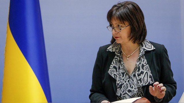 Сегодня: Киев договорился со Сбербанком о списании части долга двух госкомпаний