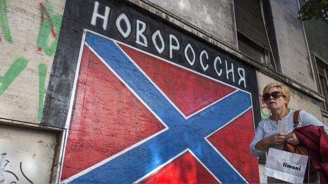 Обозреватель: Украинская учительница получила срок за «сепаратизм» в соцсетях