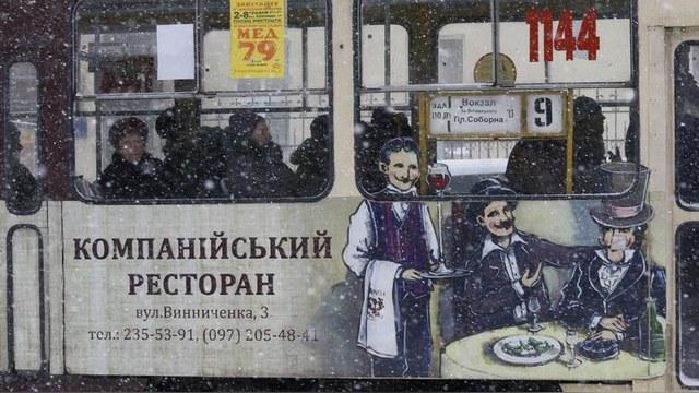 Во Львове внесли в черный список рестораны с «русской попсой»