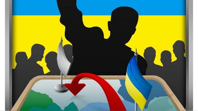 Вести: «Симулятор Украины» доведет игрока до российского вторжения