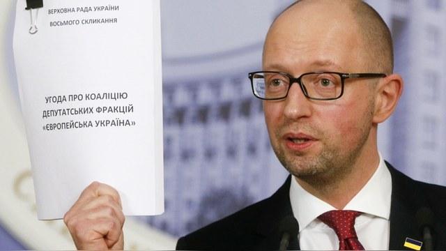 Tribune de Genève: Требования Запада довели Украину до «парадокса»