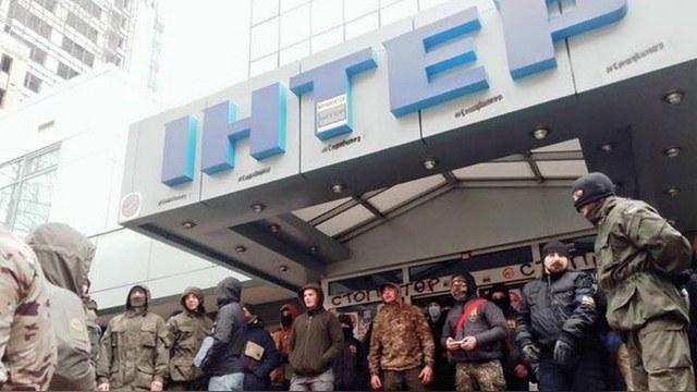 1+1: В Киеве обнаружили и заблокировали «рупор кремлевской пропаганды»