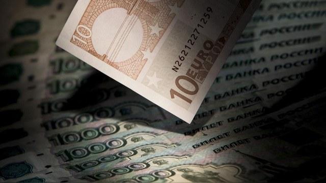 Financial Times: Недовольство США не снизило спрос на российские облигации