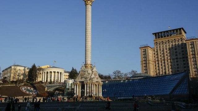 Киеву предложили декоммунизировать Московский проспект в проспект Бандеры