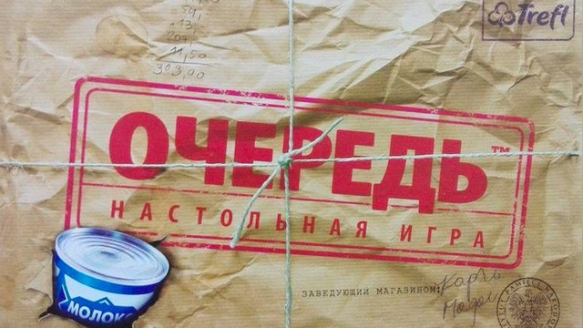 TVN24: Вслед за польскими яблоками России не пришлась по вкусу игра в «Очередь»