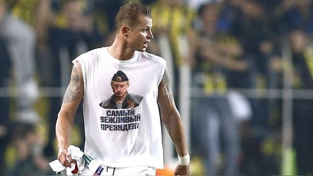 Der Spiegel: УЕФА оценил в пять тысяч евро патриотическую выходку Тарасова