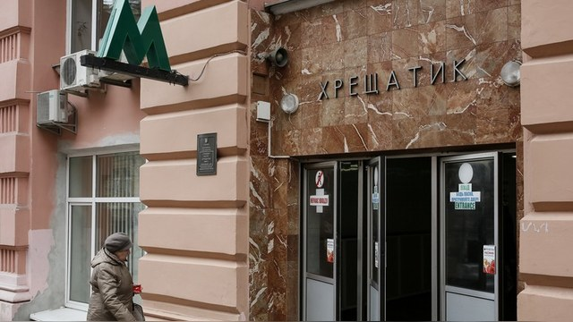 Вести: Депутаты грозят русскоязычному Киеву запретом родного языка
