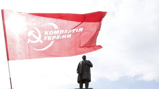 Политологи: Киев делает из Компартии «козла отпущения»
