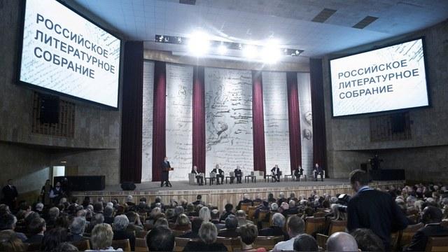 Guardian: Россияне читают классику из страха перед Путиным