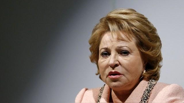 RFE: Матвиенко задумалась о создании Министерства счастья в России