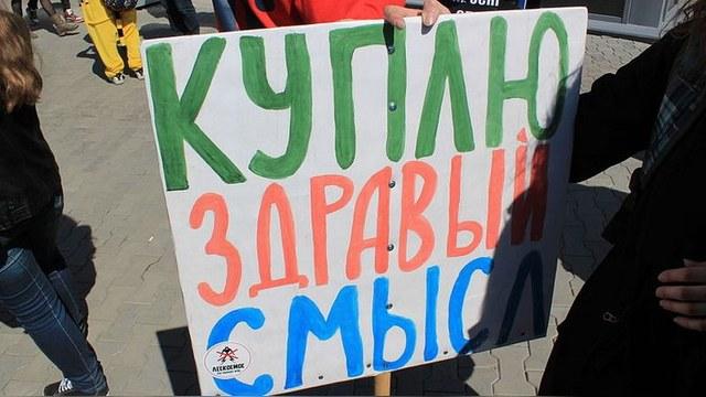 Newsweek: Политическую сатиру в России ни запретить, ни побороть
