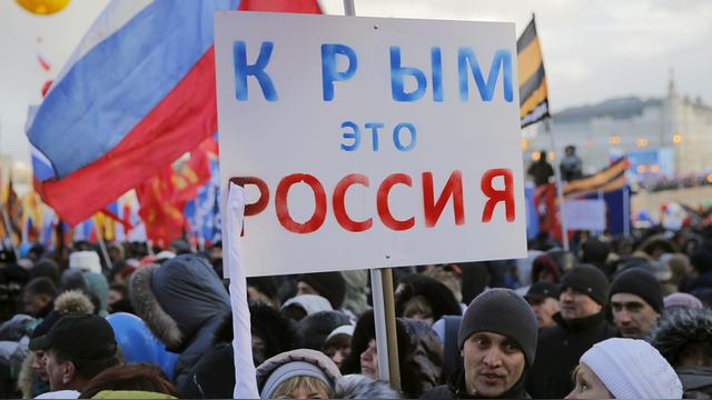 В России заблокировали украинский сайт «Крым.Реалии»