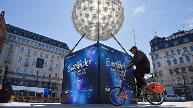 Лiга.net: Украинский Минфин сомневается, нужно ли стране Евровидение