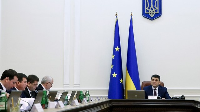DWN: МВФ доволен новыми властями Украины, хотя ушел только Яценюк
