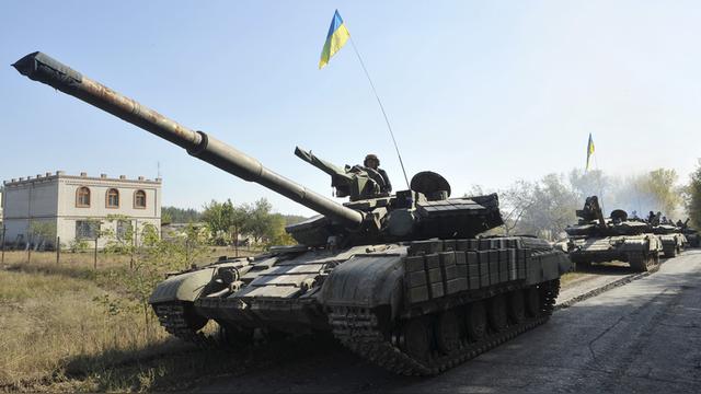 WSJ: «Армия FM» поднимет боевой дух украинских солдат за счет США