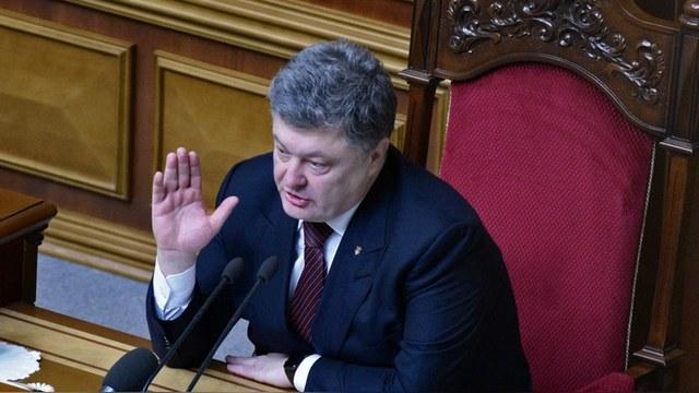 Financial Times: Киев нашел отговорку, чтобы не выплачивать долг Москве