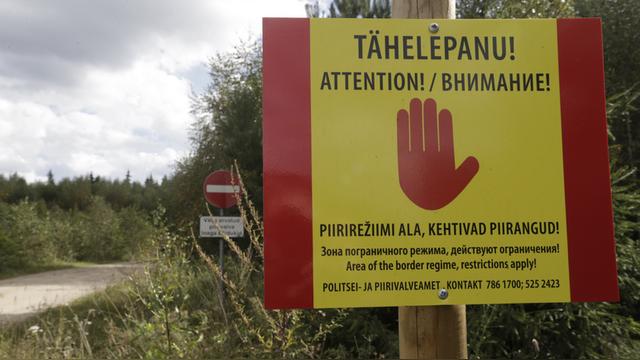 Эстония поставит российскую границу на сигнализацию
