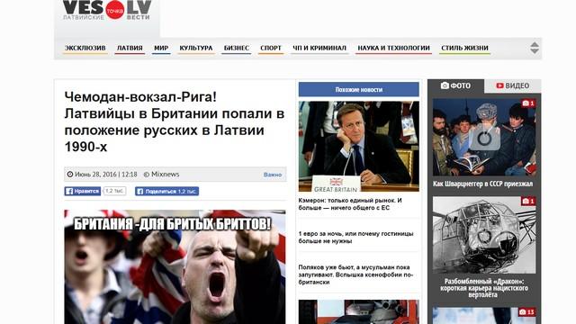 Латвийские вести: Британцы говорят «Вон!» гастарбайтерам Латвии