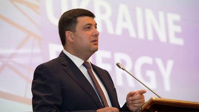 Focus: Гройсман верит, что через десять лет Украина будет в ЕС