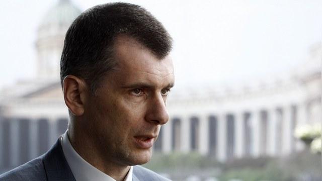 Bloomberg: Прохоров продает бизнес, но сохранит интересы в России