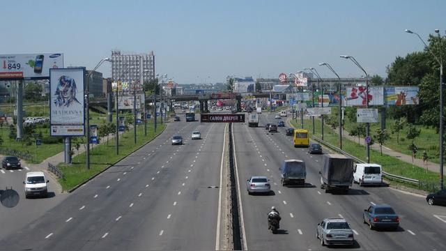 Московский проспект Киева переименован в проспект Бандеры