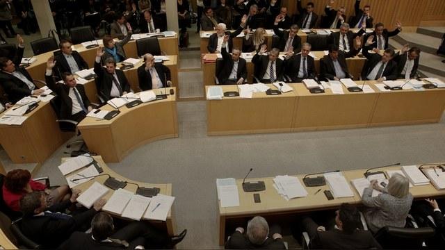 Парламент Кипра призвал снять санкции против России