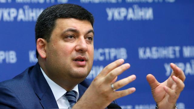 Украинская правда: Гройсман предложил запретить разводы ради счастья украинцев