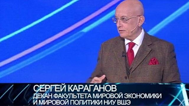 Советник Путина: Россия не доверяет Западу - мы умнее, сильнее и решительнее