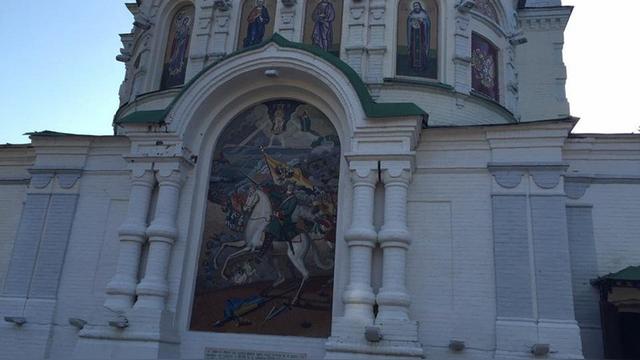 Вести: Советника Авакова шокировал Петр I, топчущий «украинский» флаг
