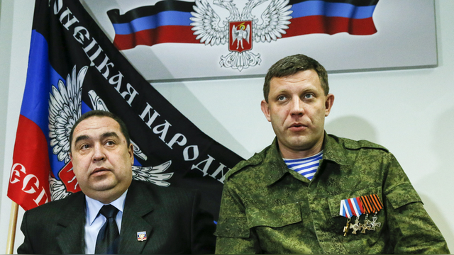 Обозреватель: ООН не признала в ДНР и ЛНР террористов