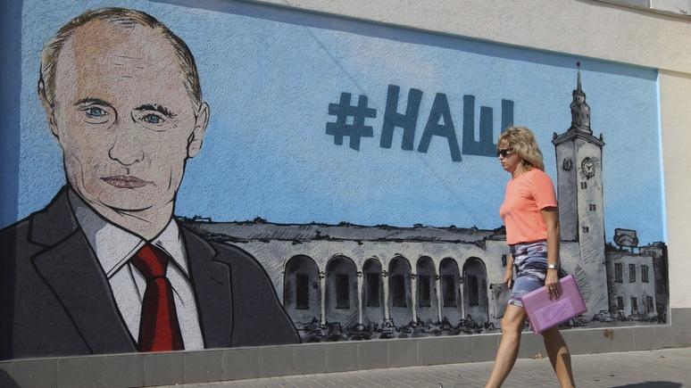 Washington Post: Путин вновь играет с огнем в Крыму