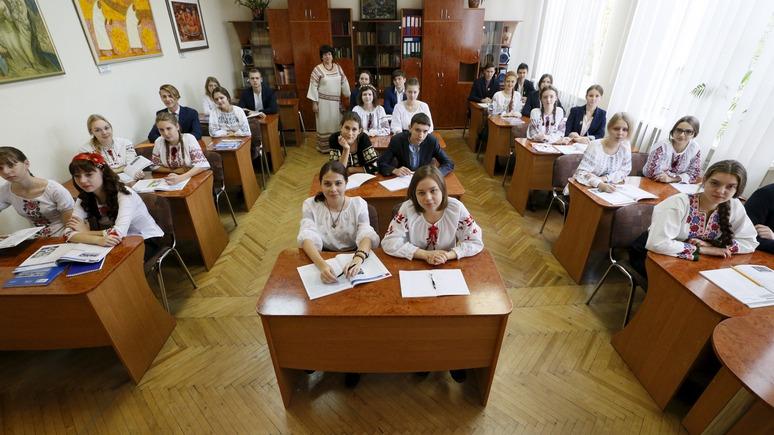 Вести: Украинским старшеклассникам расскажут о «советской оккупации»