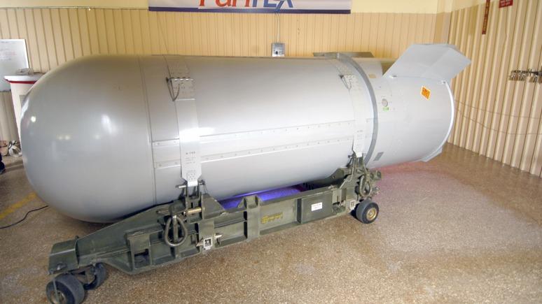 Забыли спросить: Исландию назначили ядерным хранилищем без ее ведома