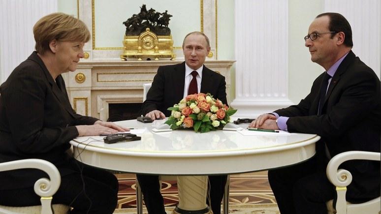 Корреспондент: Киев не позвали на обсуждение украинской проблемы