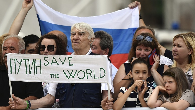 DT: Украинский кризис разрешится только после присоединения Донбасса к России