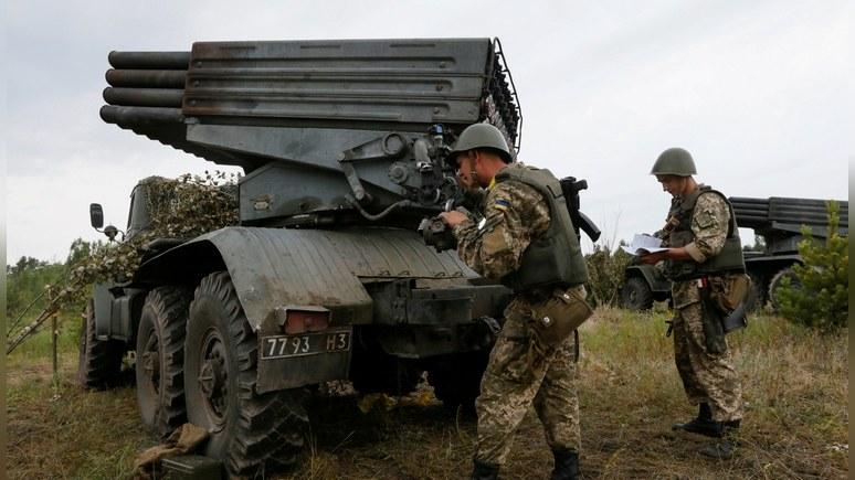 Вести: На Украине тайно готовят очередную волну мобилизации