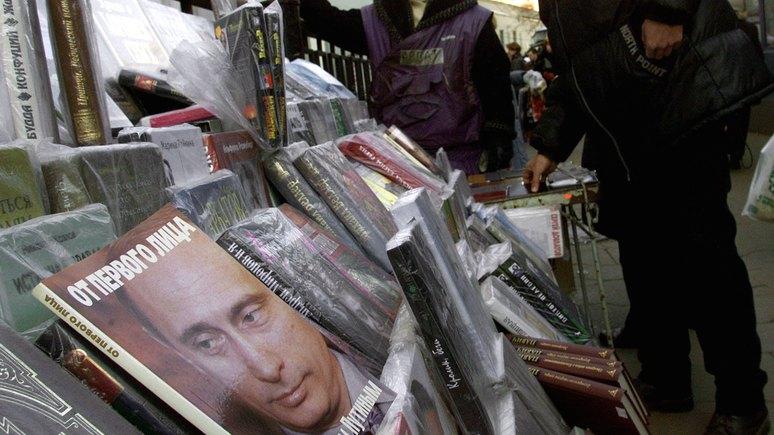 Open Democracy: Путин создает не историю, а священное писание