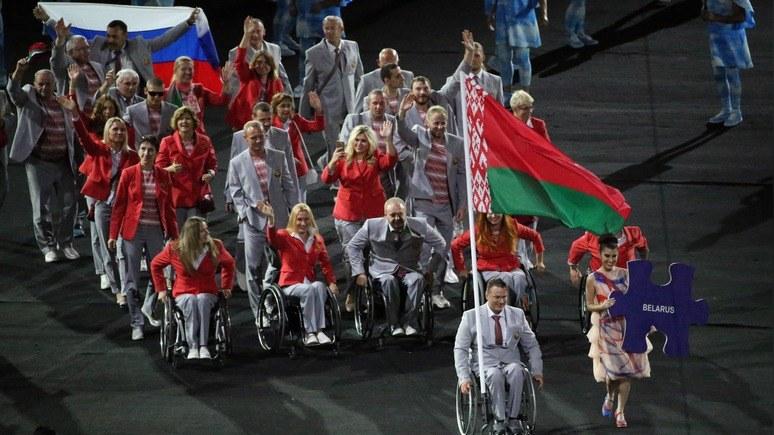 Guardian: Белорусы «подпортили» церемонию открытия игр флагом России