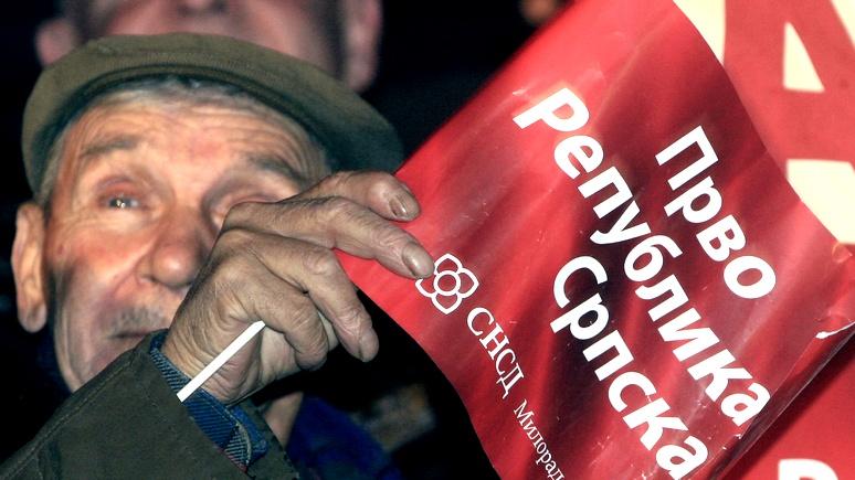 Der Standard: Москва активировала в Боснии «пророссийских сепаратистов»