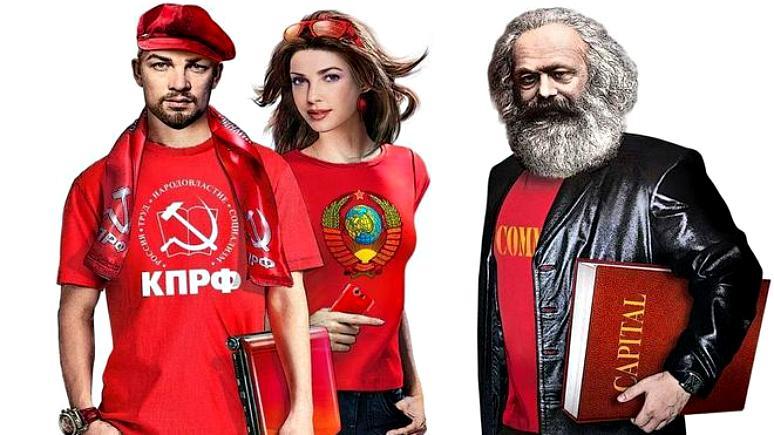 WSJ: Помолодевший Ильич в джинсах нравится не всем коммунистам