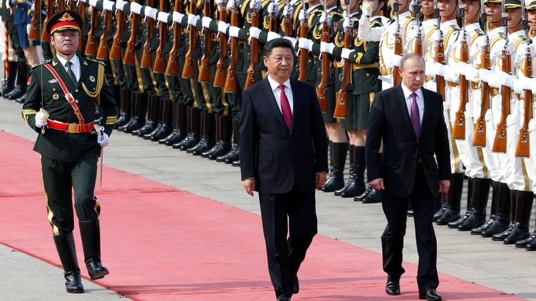 Global Times: Провокации США лишь толкают Россию и Китай друг к другу